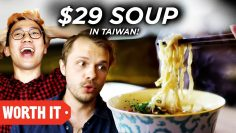 $3.50 Soup Vs. $29 Soup • Taiwan